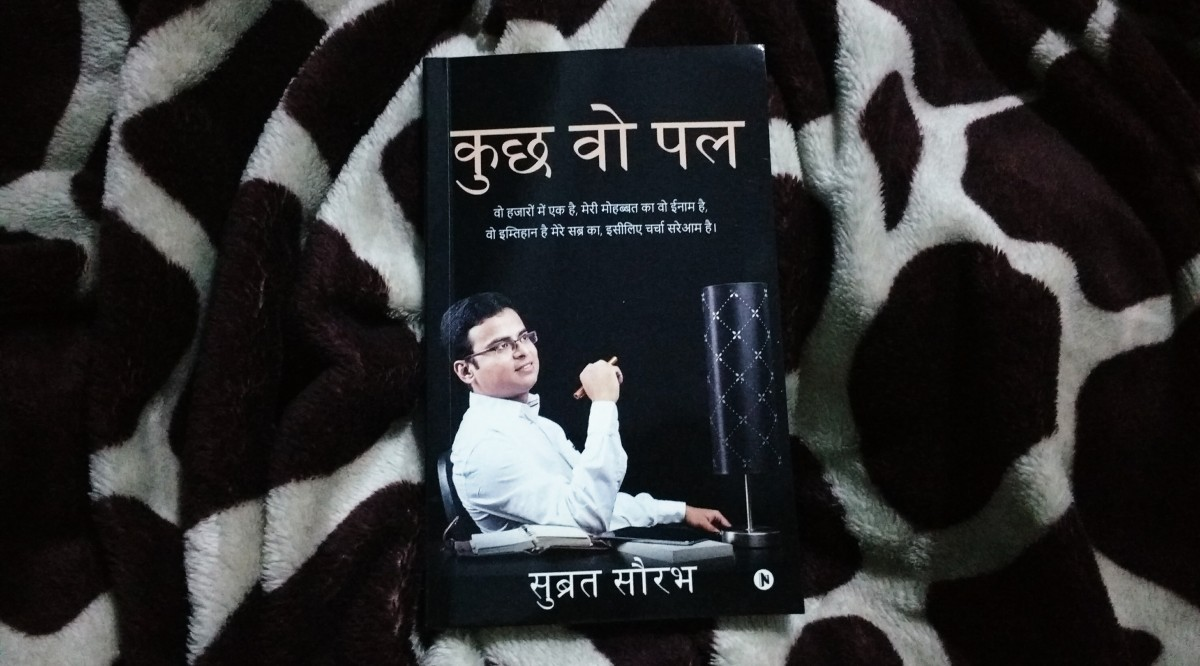 Book Review: Kuch Vo Pal